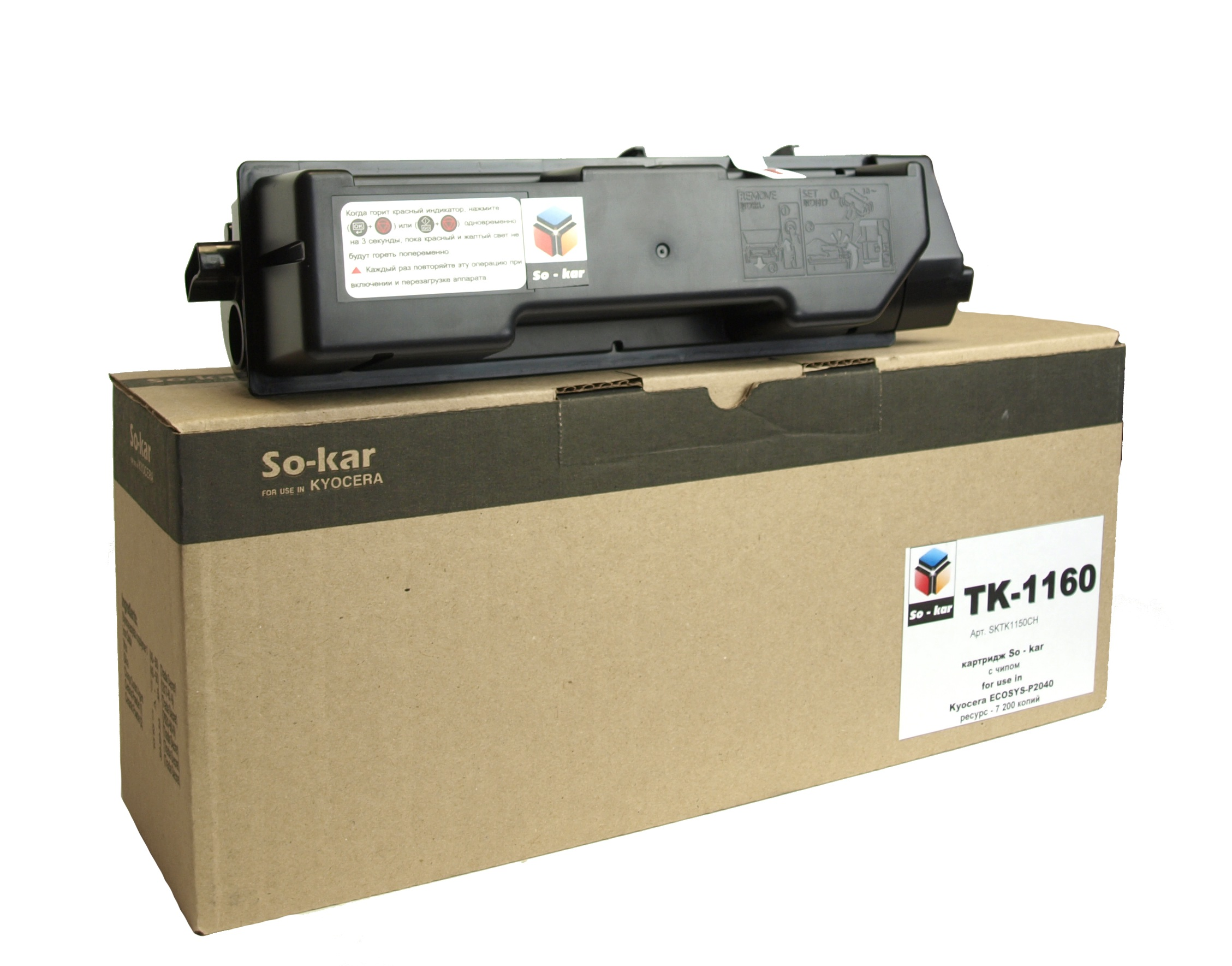 TK-1160 So-kar картридж для Kyocera с чипом  7200K
